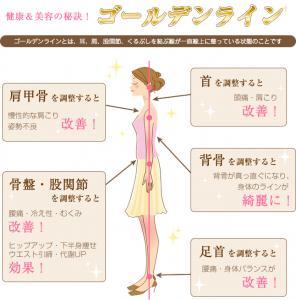 kotsuban_img02