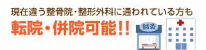 jiko_img02