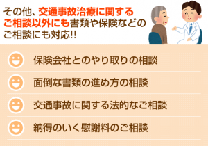 jiko_img04